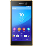 Sony Xperia M5 Single