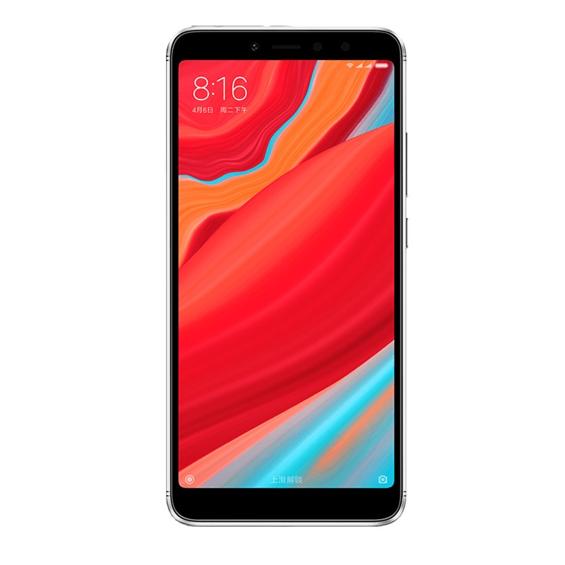 Xiaomi Redmi S2 32GB (No.00459126)