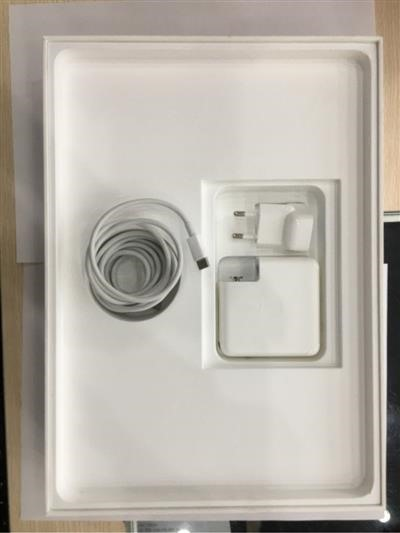 Macbook Pro 13 inch 256GB (2017)