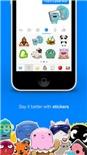 Facebook Messenger - Ứng dụng nhắn tin và gọi điện miễn phí